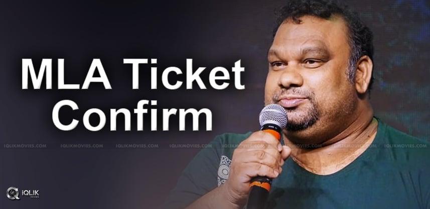 critic-mahesh-kathi-ysrcp-ticket-
