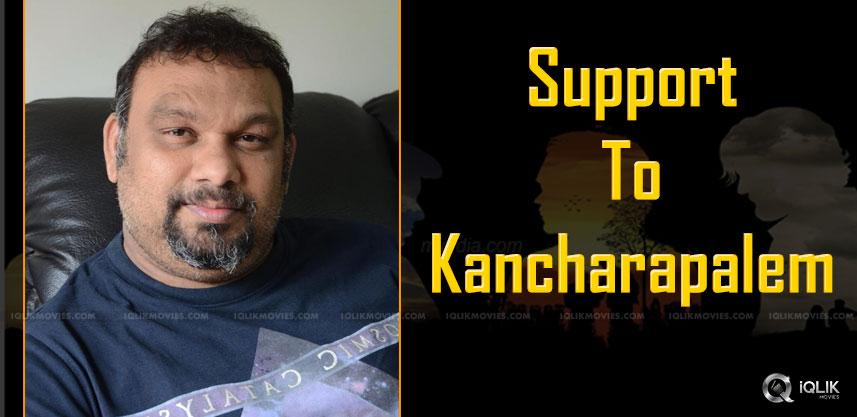 mahesh-kathi-comment-on-care-of-kancharapalem