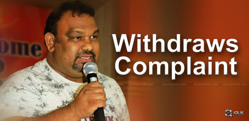 mahesh-kathi-withdraws-complaint