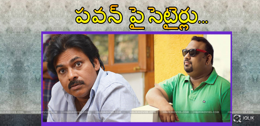 mahesh-kathi-satires-on-pawan-political-speech