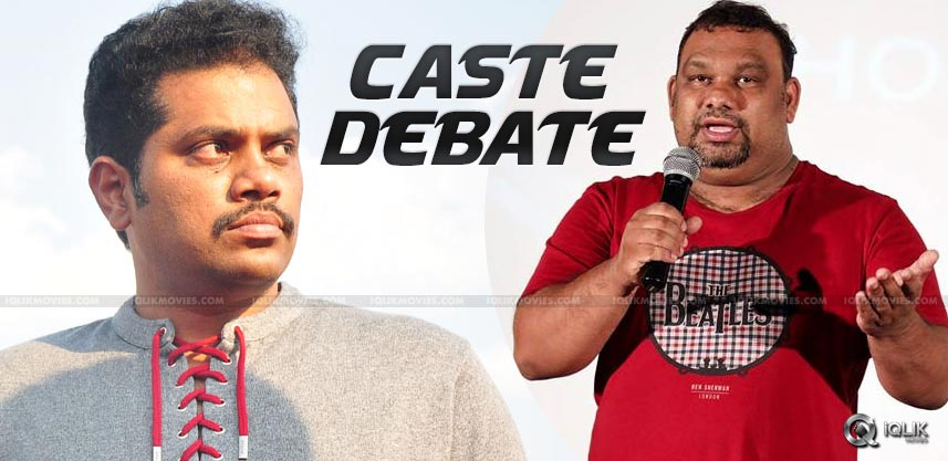 mahesh-kathi-sriasri-discuss-caste-titles-fb