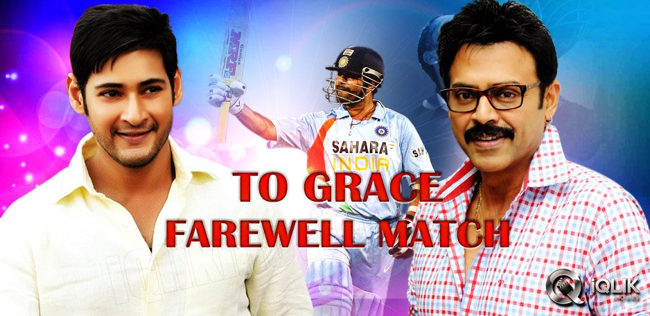 Mahesh-and-Venky-to-attend-Sachin039-s-final-Test-
