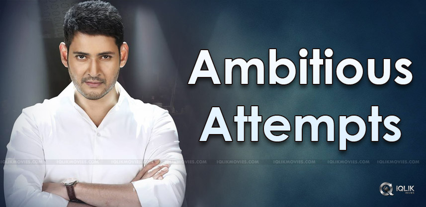 mahesh-babu-ambitious-attempts-details-
