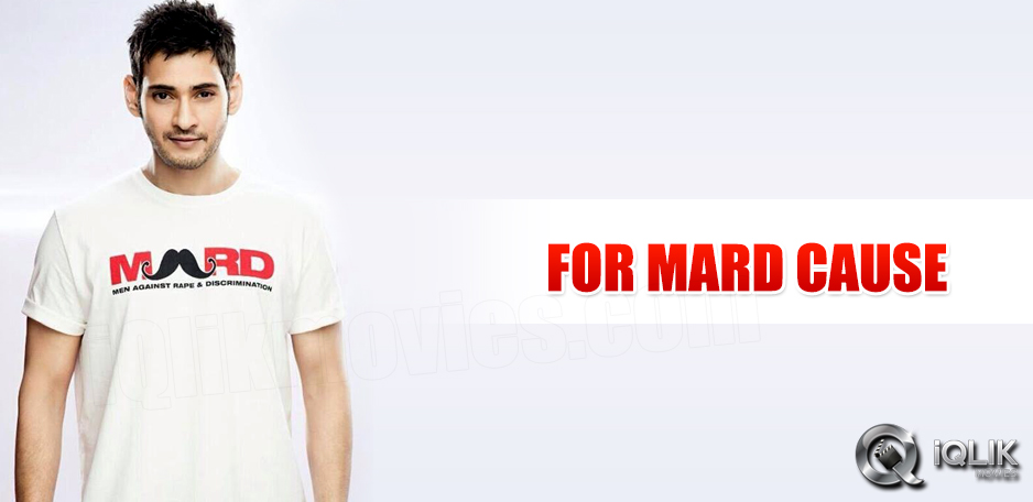 Mahesh-babu-for-MARD