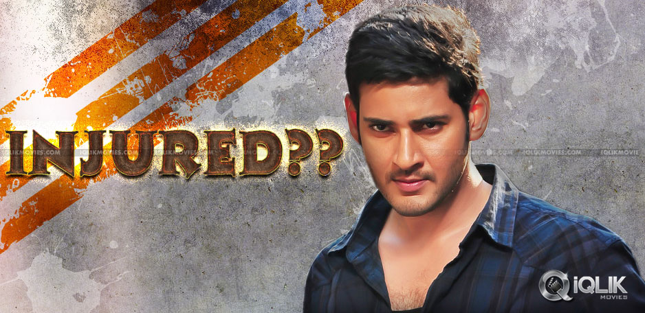 tollywood-actor-mahesh-babu-injured