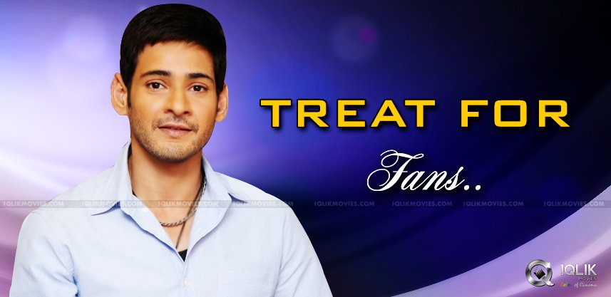 maheshbabu-aagadu-audio-release-on-august-31