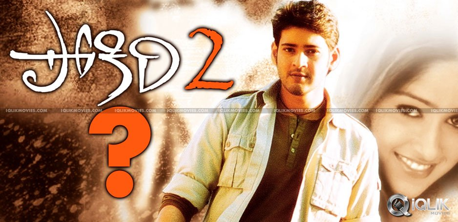 Mahesh-may-do-Pokiri-2