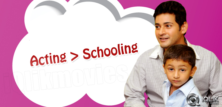 Mahesh-opines-about-Gowthams-debut