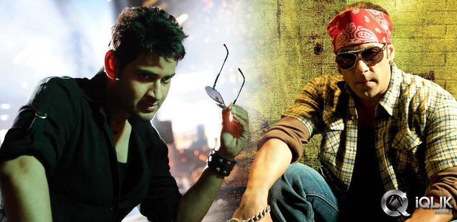 Mahesh-prefers-Salman-Khan