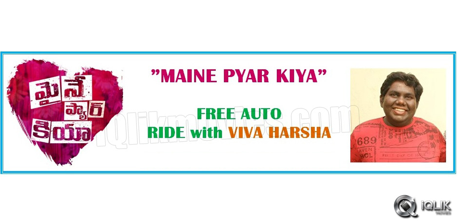 Maine-Pyaar-Kiya-Valentines-Day-celebrations