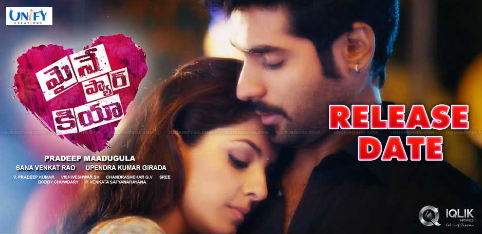 telugu-film-maine-pyar-kiya-releasing-on-jun-20