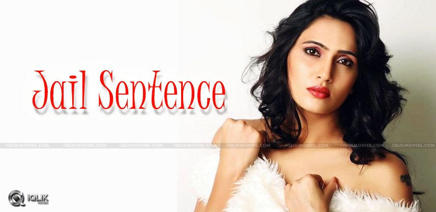 jail-sentence-to-actress-maitreya-gowda