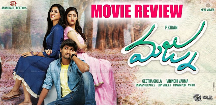 nani-majnu-movie-review-ratings-details