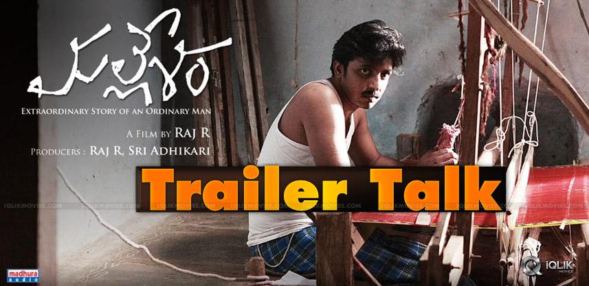 priyadashee-s-mallesham-trailer-talk