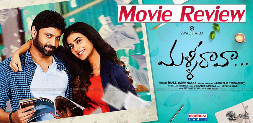 Malli Raava Review & Ratings