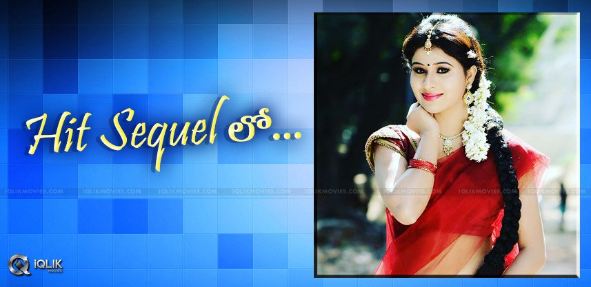 Young Beauty In Hit Telugu Sequel
