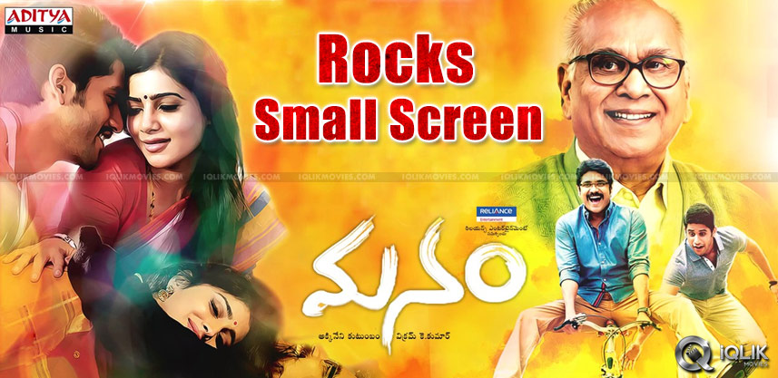 manam-rocks-2-states-last-night