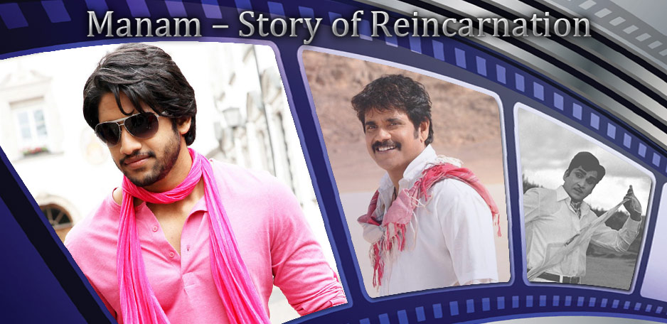 Manam-Story-of-Reincarnation
