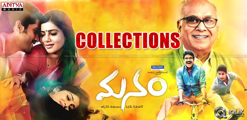 manam-movie-19-days-worldwide-collections-share