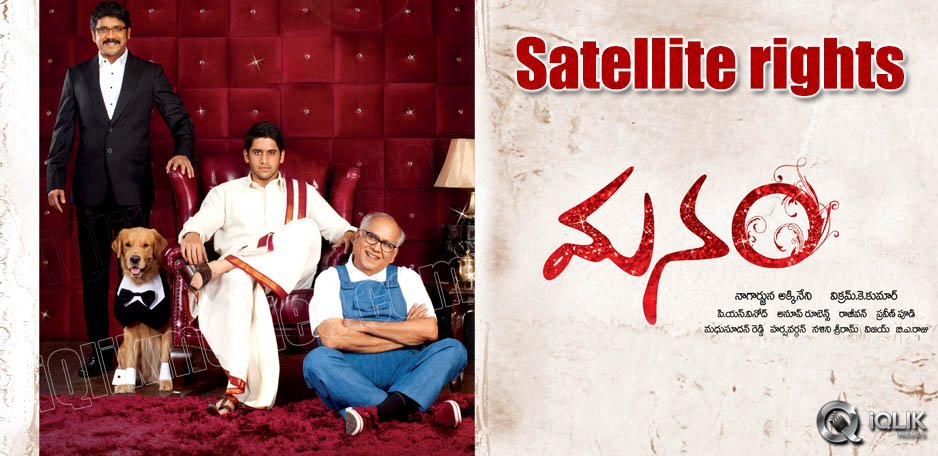 Manam-Satellite-rights-sold-for-a-fancy-price