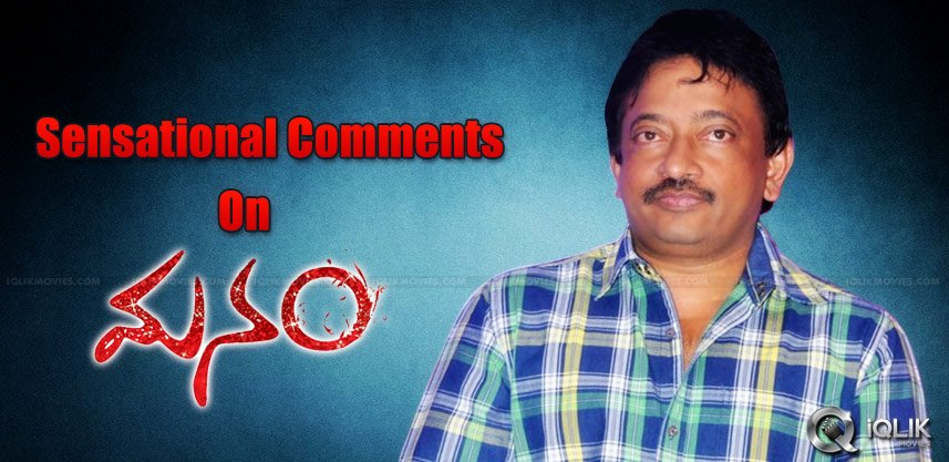 ram-gopal-varma-tweets-about-manam-movie