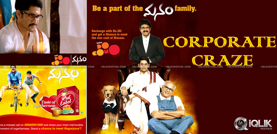 Craze-in-Corporate-Brands-for-Manam