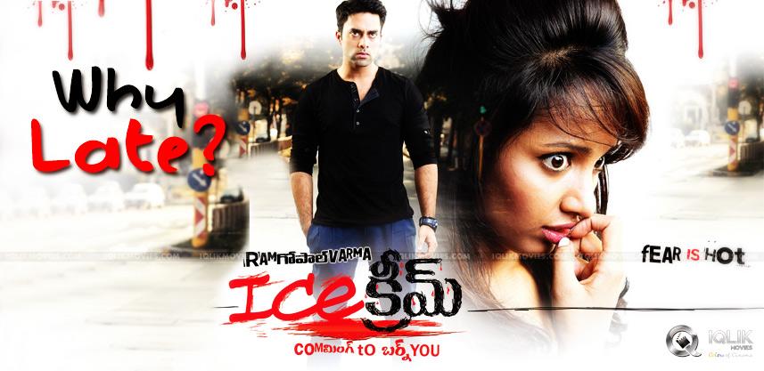 telugu-movie-ice-cream-releasing-on-july-12th