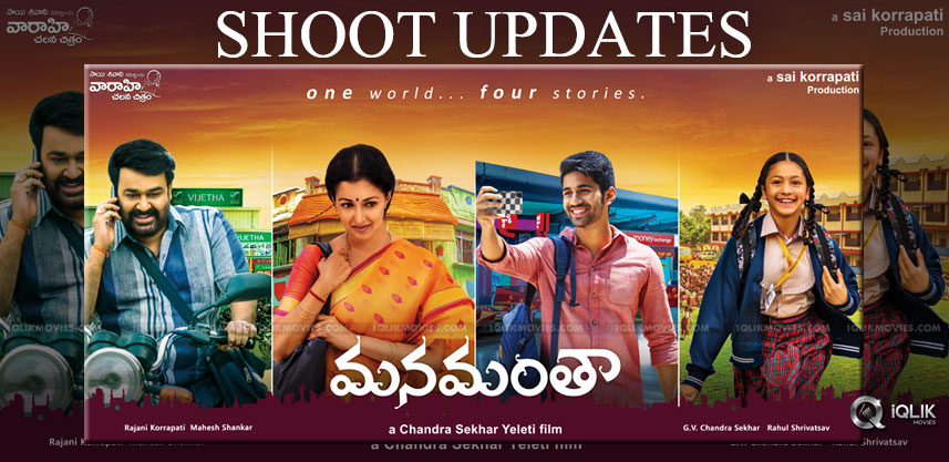 chandra-sekhar-yeleti-manamantha-movie-updates