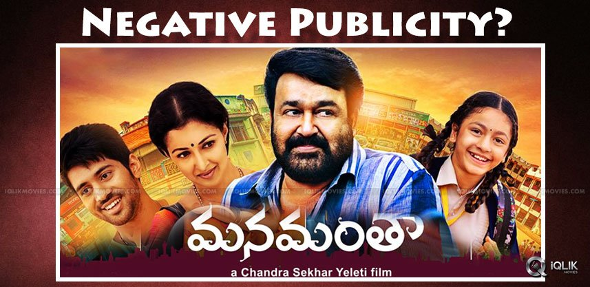 discussion-on-negative-publicity-overmanamantha