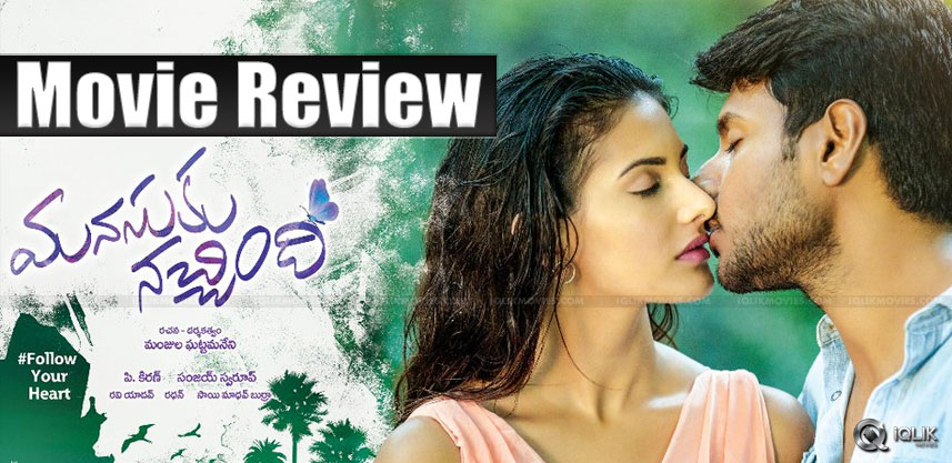 Manasuku Nachindi Movie Review & Rating
