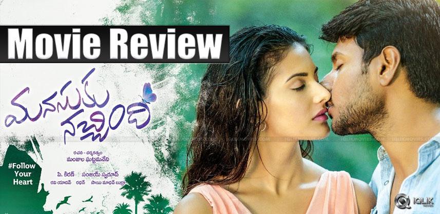 manasuku-nachindi-movie-review-rating