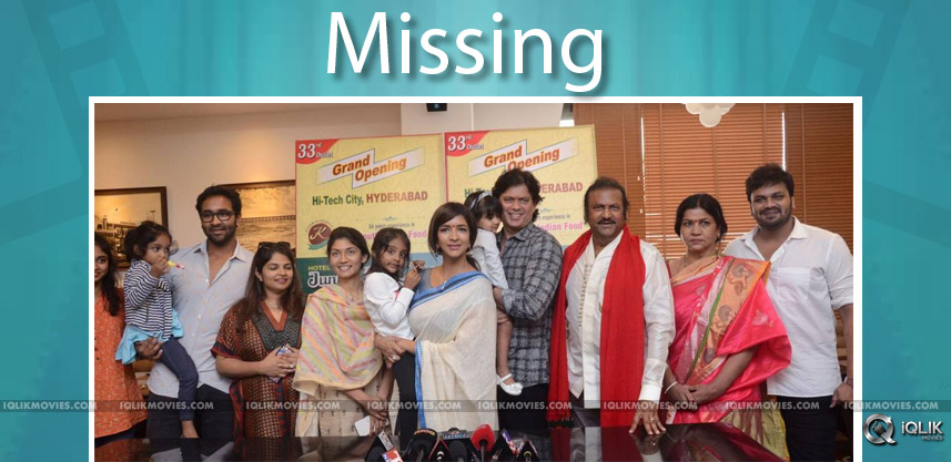 Manchu-Family-Missing-rvg-Vangaveeti-event