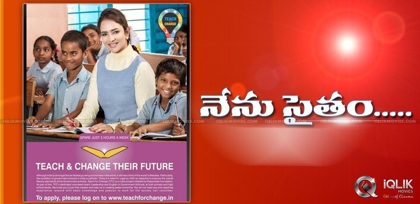 manchu-lakshmi-new-teach-for-change-campaign