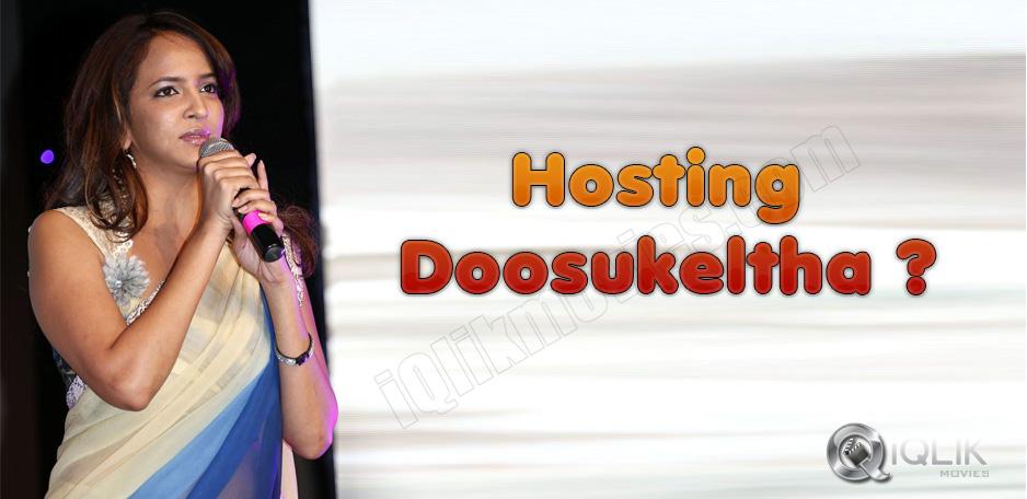 Manchu-Lakshmi-to-host-Doosukeltha-Audio-launch