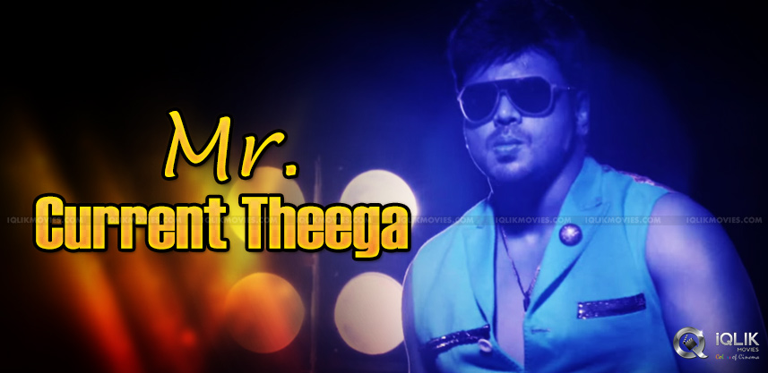 current-theega-redefines-manoj