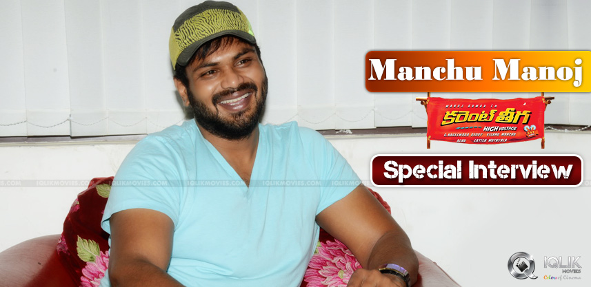 manchu-manoj-current-theega-special-interview