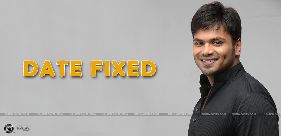 manchu-manoj-engagement-date-fixed