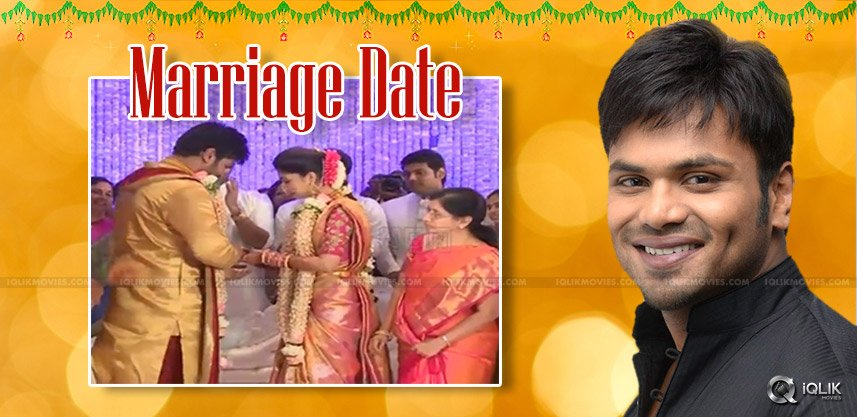manchu-manoj-pranathi-reddy-wedding-date-fixed