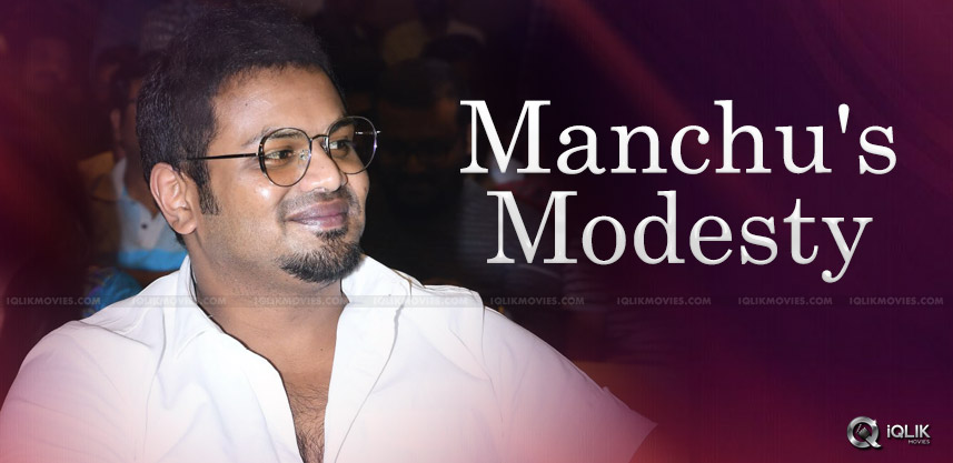 manchumanoj-okkadumigiladu-movie-details