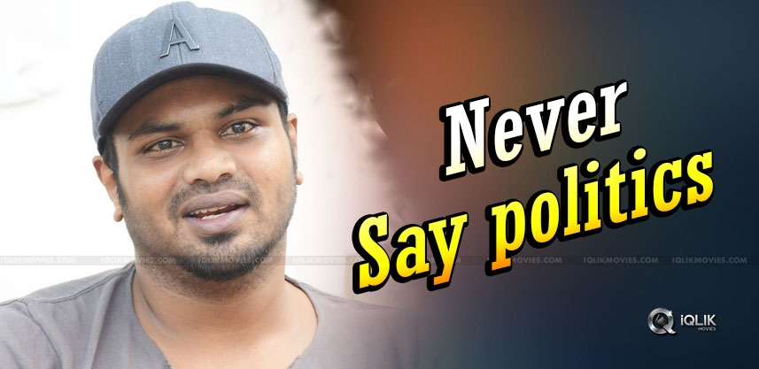 manchu-manoj-no-interest-politics