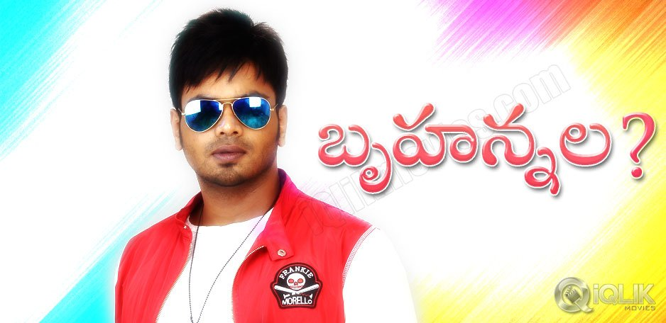 Manchu-Manoj-as-Brihannala