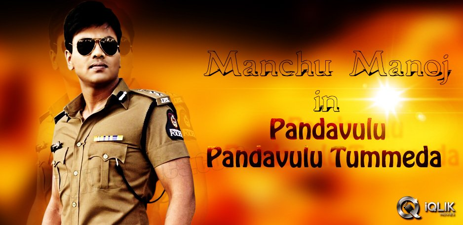Manchu-Manoj-reveals-his-look-in-PPT