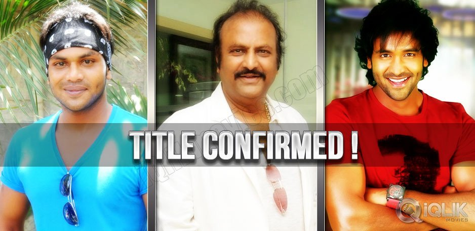 Manchu-Multi-Starrer-movie-title-confirmed