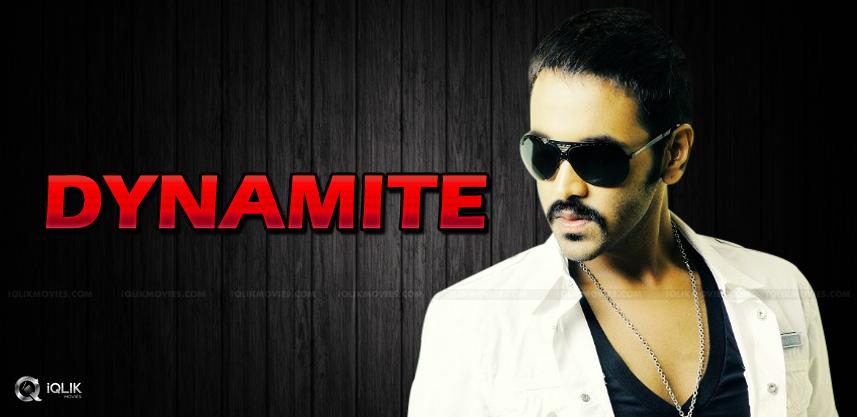 manchu-vishnu-new-film-title-dynamite