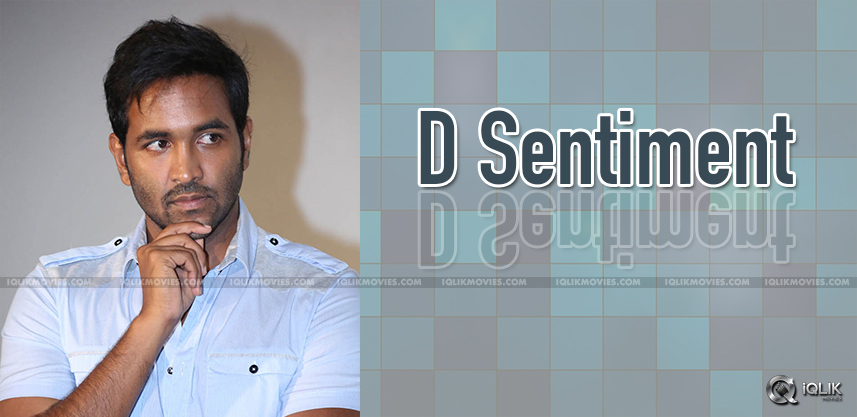 manchu-vishnu-d-sentiment-with-dynamite-title