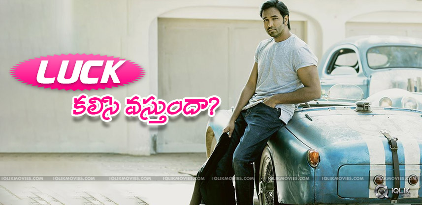 ManchuVishnu-Luckunnodu-releasing-on-feb-3rd