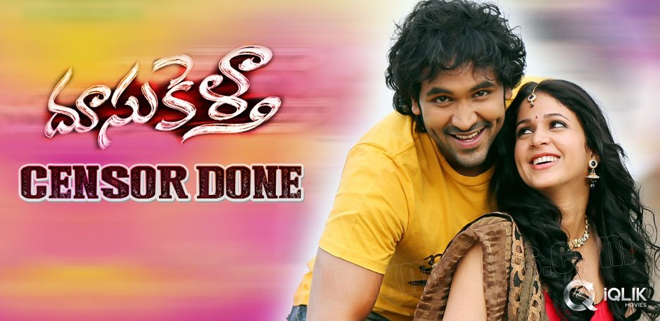 Manchu-Vishnu039-s-Doosukeltha-gets-censored