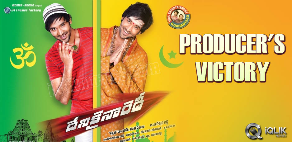Manchu-Vishnu-wins-case