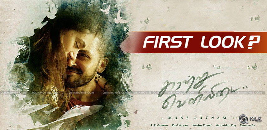 mani-ratnam-new-movie-kaatru-veliyidai-first-look