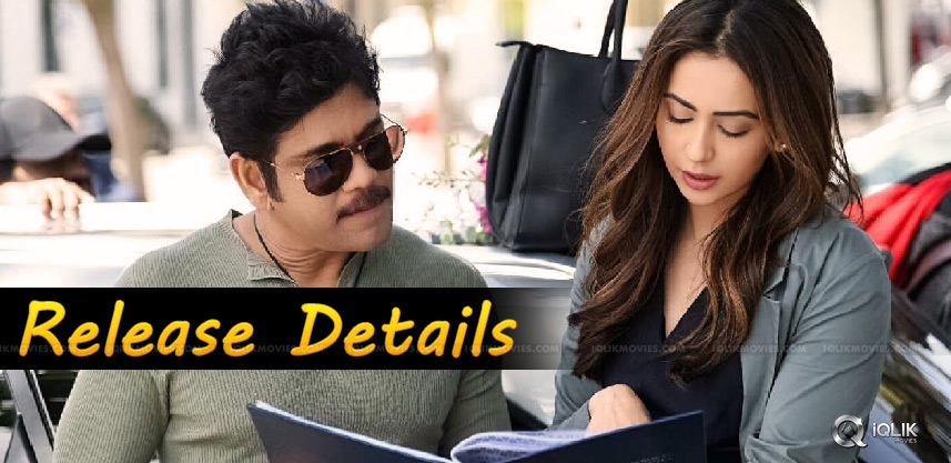 manmadhudu-2-movie-will-release-in-july